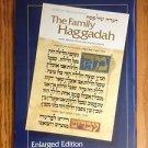 PASSOVER HAGGADAH ZLOTOWITZ  2003 SC ENLARGED EDITION