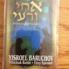 0076 CASSETTE OF JEWISH MUSIC VINTAGE HEBREW NEW SEALED