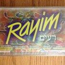 0054 CASSETTE OF JEWISH MUSIC VINTAGE HEBREW NEW SEALED