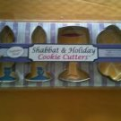 SHABBAT & HOLIDAY METAL COOKIE CUTTERS NEW SHABBOS