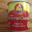 TIN MEMORIAL CANDLE YIZKOR YAHRZEIT KOSHER ISRAEL 009