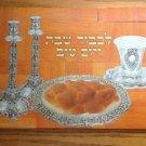 89046 CHALLAH BOARD TRAY SHOMER SHABBOS KOSHER NEW