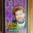 6085 CASSETTE OF JEWISH MUSIC VINTAGE HEBREW