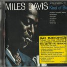 MILES DAVIS - Kind of Blue CD Definitive Version 20 BIT REMASTERED 1997 COLUMBIA