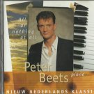 Peter Beets - All or Nothing at all CD 2001 Dutch IMPORT / 24HR POST