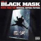 Soundtrack - Black Mask  [PA] (CD 1999) nr Mint Artisan / 24HR POST