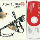AGATSUMA - EN -FULL PROMO- CD 2007 USA -SLIPCASE / 24HR POST