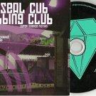 Seal Cub Clubbing Club - Super Science Fiction --SLIPCASE EDITION - CD 2008