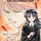 Fushigi Yugi: The Mysterious Play: Volume 14: Prophet  by Yuu Watase MANGA  NEW