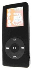 MP4 Player 2GB with Wireless FM Transmitter, 1.5-inch Display  [TX-FM16]