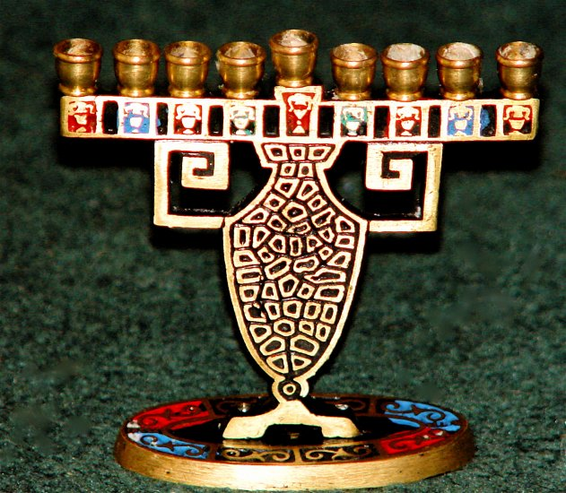 MENORAH - SOLID BRASS  - PETITE - CONTEMPORARY