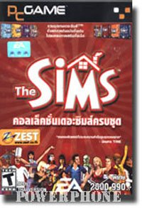 The Sims Complete Collection ( no box and instruction manual)