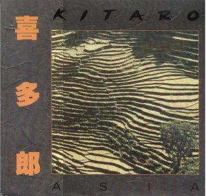 Kitaro Asia Cassette Tape