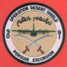 90-91 OPERATION DESERT SHIELD MILITARY CAMPAIGN PATCH