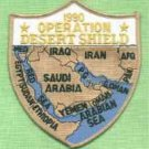 OPERATION DESERT SHIELD MILITARY CAMPAIGN PATCH MAP!