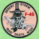 OPERATION DESERT STORM F-4G MILITARY AIRCRAFT PATCH