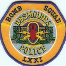 Des Moines Iowa Police Bomb Sqaud Patch
