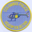 Columbus Ohio Police Helicopter Air Unit Patch