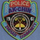 Ak-Chin Arizona Tribal Police Patch