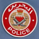 Bahrain (Middle East) Federal Police Police Patch