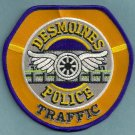 Des Moines Iowa Police Traffic Unit Patch
