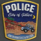 Gilbert Minnesota Police Patch