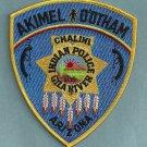 Akimel O'Otham Arizona Tribal Police Patch