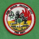 King Khalid Military Base Saudi Arabia Fire Rescue Patch
