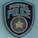 Unites States Postal Inspection Service Police Patch