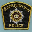 Bangkok Police Patch