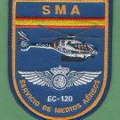 Spain National Police SMA EC-120 Helicopter Patch