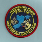Amsterdam (Amstelland) Police K-9 Unit Patch
