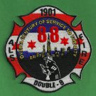 Chicago Fire Department Engine Company 88 Fire Patch