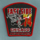 Chicago Fire Department Engine Company 74 Fire Patch