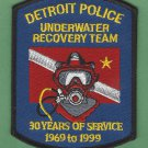 Detroit Michigan Police Dive Team Patch