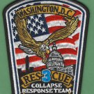 District of Columbia Fire Department Rescue Company 3 Fire Patch