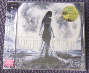 "SARAH BRIGHTMAN ""DREAMCHASER"" JAPAN CD +1 BONUS TRACK"