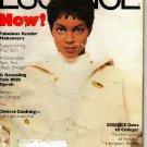 Essence Magazine August 1987 (A Revealing Talk With Oprah)
