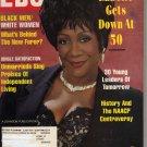 Ebony Magazine November 1994 (Patti LaBelle Gets Down At 50)