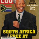 Ebony Magazine August 1994 Special Issue NELSON MANDELA AND THE NEW SOUTH AFRICA