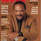 EM Ebony Man Magazine December 1990