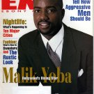 EM Ebony Man Magazine October 1995