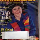 WORKBASKET - The world's largest needlework + crafts Magazine May 1992 (Special CONTEST ISSUE)