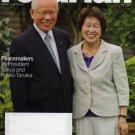 The Rotarian Magazine July 2012