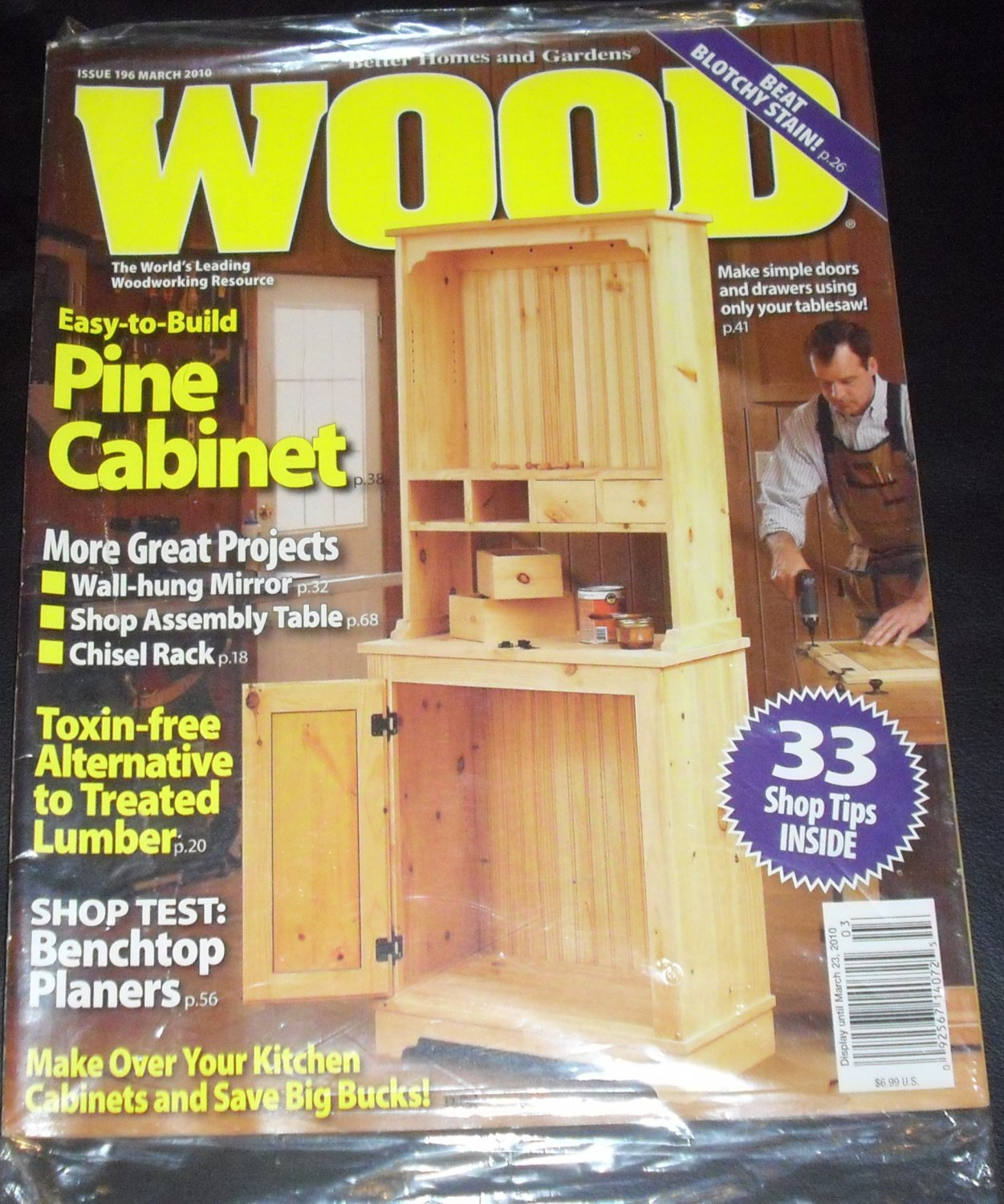 Better homes and gardens wood magazine march 2010 Better homes and gardens march