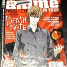 Anime Insider Magazine #56, May 2008