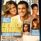 People Magazine, March 16, 2009 by People Magazine (2009)