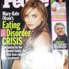 People Magazine, July 5, 2004 by People Magazine