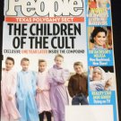 People Magazine, March 23, 2009 by People Magazine (2009)