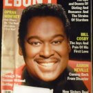 Ebony Magazine: *Luther Vandross* December 1991